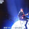 【動画】長渕剛が音楽の日2019に登場!Orangeを披露!
