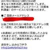 【0903534.0295】思わず釣られそうになったわ。このメールに。ycx85n7777aka3bアットi.softbank.jp