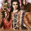 花組 『蘭陵王 —美しすぎる武将—』@梅田芸術劇場シアター・ドラマシティ
