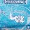 【無料】大津市国分にある幻住庵。駐車場もあり、聖徳太子堂からは大津市と琵琶湖を一望。琵琶湖花火の穴場スポット。