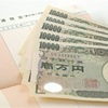 お金を借りてスロット・パチンコはマジでやめた方がいい 借りたお金では絶対に勝てない!