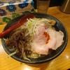 西浦和【miso style となみ】味噌ラーメン(大) ¥850