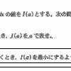 数学 入試過去問 琉球大学 2017-2