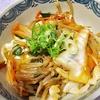 【節約飯】1食86円!野菜をたっぷり食べられる超簡単な「ちゃんぽん丼」の作り方