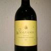 今日のワインはアメリカの「シー・リッジ カベルネソーヴィニヨン」1000円以下で愉しむワイン選び(№91)