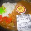 「サンエー為又店」の「チキン竜田カレー」(再/甘口)  380−100+税円