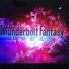 【ネタバレ注意!】『Thunderbolt Fantasy 東離劍遊紀』第二話「襲来!玄鬼宗」感想