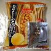 【ローソン限定】カルビー ポテトチップス 納豆好きのための納豆味を食べてみた