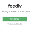 Feedlyにワンクリックで登録できる「Feedly Button」をはてなブログに設置する方法