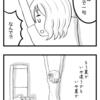 【4コマ】蒸し暑いのがしんどい