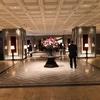東京プリンスホテル レジデンシャルスイート 宿泊記