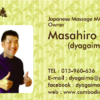 New Name CARD