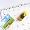 【中国語授業 第6課】誕生日は何月何日ですか