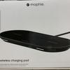 【超便利!】ワイヤレス充電器(mophie dual wireless charging pad)