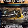 【chatty chatty】は日本のスケートシーンにおいて欠かすことのできないローカルビデオ