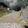 歴史の道  萩往還(3):山口県山口市