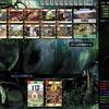 Dominion Online 対戦録 50