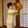 2021.8.17 【トロの日‼️】 Uno1ワンチャンネル宇野樹より