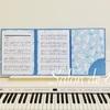 カルトナージュで作る楽譜ホルダーの試作品