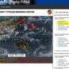 最新の台風進路予報をアメリカ海軍サイトと気象庁で確認する方法