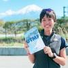 【レースレポート】速報!STY完走しました!!