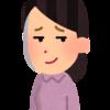 【恋活・婚活】寂しさに負けてゼクシィのマッチングアプリを始めてみた:心折れてる編