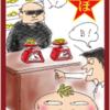中国人とは㉘ 本物に限りなく近いコピー品