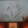 楽天EXPO2017大阪で浦沢直樹さんに会ってきたゾ!