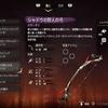 【ホライゾンゼロドーン攻略】全武器の種類と性能一覧まとめ/今作の最強武器は?【Horizon Zero Dawn攻略】