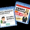 インスタグラムで「自由な生活、スマホだけで月収◯百万円」とかやってる人たちは本当なのか?