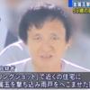 安藤寛(あんどうひろし)の顔画像 本駒込の医師がハマったスリングショット破壊力