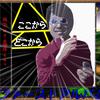 【実況】oyayubiSANのミニスーパーファミコン実況!
