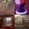 サンシャワー東南アジアの現代美術展で、アートを感じてきたよっ。