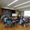 シニアクラブ(91) 平成29年度総会と活動計画