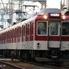 【鉄道撮影記】平成30年1月4日