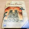 ノートルダム17(Notre Dame)〈ボードゲーム〉:今月の名作を嗜もうコーナーはあのステファン・フェルト作「ノートルダム」。ドラフトの名作は深夜に鐘を鳴らすのだ。