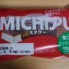 ミチプーを食べました。