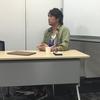 【Idealink研修:Vol.9/株式会社トボガン/品川一治氏】