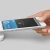 【備忘録】Apple Payに登録したサブのクレジットカードで決算する方法。