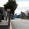 綾の町電停前(堺市堺区)