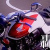 バイクがあるから旅をする。 青さん、夏が終わっちまうぜ!