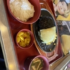 普通の大学生、某ファミレスで「ヒカルバーグ」食べる。