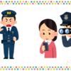 警察と認知症患者さんの狭間で考えること。