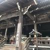 【初めての西国三十三所巡り】ハイキング気分でお参りできる京都市内一望の善峯寺へ