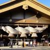 巨大しめ縄の出雲大社は茨城にもあった「常陸国 出雲大社」