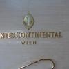 現実逃避 #5 InterContinental Vienna