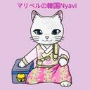 マリベルの韓国Nyavi
