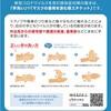 インフルエンザの予防接種に行ってきました💉