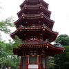 便乗 第5回大本山スタンプラリー(1):川崎大師平間寺