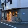 【今週のラーメン2783】 麺屋 さくら井 (東京・武蔵野西久保) 煮干らぁ麺+日本酒(雪鶴ブラック大辛口+10)